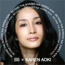 BEYOND THE BORDER feat. KAREN AOKI/BTB × KAREN AOKI