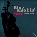 Blue smokin'/yass from skidaround