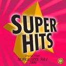 SUPER HITS Vol.1 2000/西脇睦宏(エンジェリック・オルゴール)