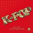 K-POP BEST HITS/西脇睦宏(エンジェリック・オルゴール)