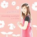 morning sunlight/Dalia/yumika