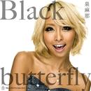 Black butterfly/泉麻那