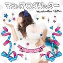 マシュマログリッター/Mizuka