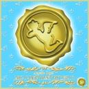 2012 J-POP BEST HIT Vol.13/西脇睦宏(エンジェリック・オルゴール)