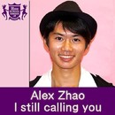 I still calling you(HIGHSCHOOLSINGER.JP)/Alex Zhao