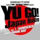 BAUMKUCHEN c/w BURNING MAN/J.T.C. feat. T. c/w AIKYO