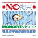 NO拘束~MONOEYE VISION/DARTHREIDER