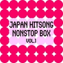 JAPAN HITSONG NONSTOP BOX VOL.1/MARS PROJECT