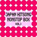 JAPAN HITSONG NONSTOP BOX VOL.1/MARS PROJECT