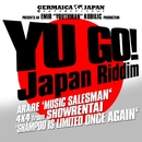 MUSIC SALESMAN c/w SHAMPOO IS LIMITED ONCE AGAIN/ARARE c/w 4×4 from 笑連隊