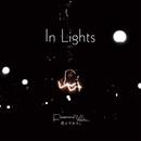 In Lights/花とワルツ。