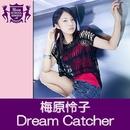 Dream Catcher(HIGHSCHOOLSINGER.JP)/梅原怜子