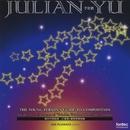 ジュリアン・ユー 青少年のための作曲法入門 -<きらきら星>の主題によるピアノのための変奏曲- [DISC-2]/藤原亜美