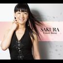 SAKURA/井上ゆかり