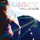 FANTASTIC/1-KYU