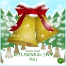 BELL SOUND for J-POP WINTER SONGS Vol.1/西脇睦宏(エンジェリック・オルゴール)