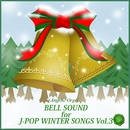 BELL SOUND for J-POP WINTER SONGS Vol.3/西脇睦宏(エンジェリック・オルゴール)