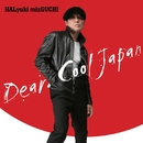 Dear. Cool Japan/HALyuki mizGUCHI