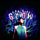 Glow/Kaki King