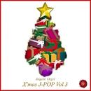 オルゴール J-POP クリスマス Vol.3/西脇睦宏(エンジェリック・オルゴール)
