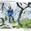 Puzzle/都 若丸