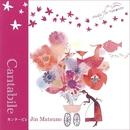 Music for Tomorrow 2  Cantabile/松野迅
