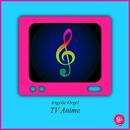 オルゴール TVアニメ Vol.1/西脇睦宏(エンジェリック・オルゴール)