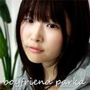 boyfriend parka/真澄あさか