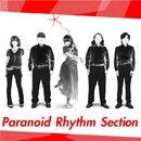 微熱/Paranoid Rhythm Section