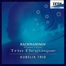 ラフマニノフ:ピアノ三重奏曲 第1番&第2番「悲しみの三重奏曲」/クーベリック・トリオ