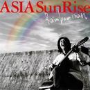 Rainbowman/ASIA SunRise