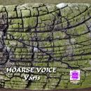 Sound of KYOTO~すきま~/HOARSE VOICE/Varis
