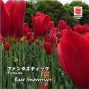 Sound of KYOTO~すきま~/ファンタスティック/イースト・スノーマン
