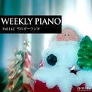 Vol.142 雪のガーランド/Weekly Piano