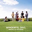 Wonderful Days/中村好江わくわくHot 6