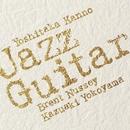 JAZZ GUITAR/菅野義孝