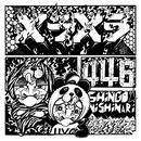 メラメラ feat. SHINGO★西成/446