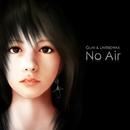 No Air/Guriri&LIMITBREAK
