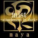 mist-attachment in dark-/maya
