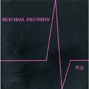 SuicidalDecision/咲也