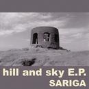 hill and sky E.P./SARIGA