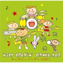 KIDS ROCK'N DANCE ABC/KIDS ABC CLUB