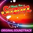 サザン -30 オリジナルサウンドトラック/Yamasa Sound Team