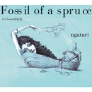 スプルースの化石/Ngatari