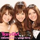 CHANGE UP! / pure love/TiaraGirl