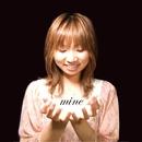 mine/繭(まゆ)
