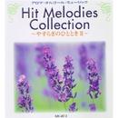HIT MELODIES COLLECTION-やすらぎのひととき2-/アロマオルゴール ミュージック