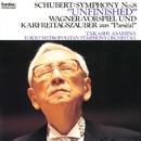 シューベルト 交響曲 第8番 「未完成」/朝比奈隆 & 東京都交響楽団
