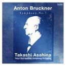 ブルックナー 交響曲 第7番 <ハース版> [2001年録音]/朝比奈隆 & 東京都交響楽団