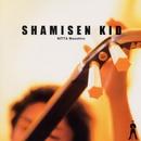 SHAMISEN KID/新田昌弘